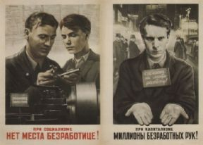 Vintage Russian poster - No place for unemployment in socialism!  1950